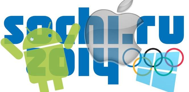 Zes apps om de Olympische Spelen 2014 te volgen