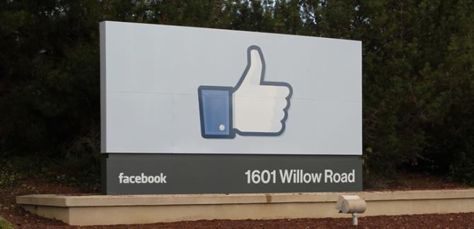 Facebook nu ook voor viespeuken