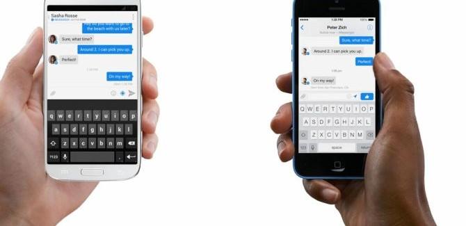 Waarom Facebook Messenger alles van je wil weten