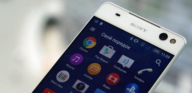 Wandelgangen met iPhone 6S, Google Glass en Sony Xperia C5 Ultra