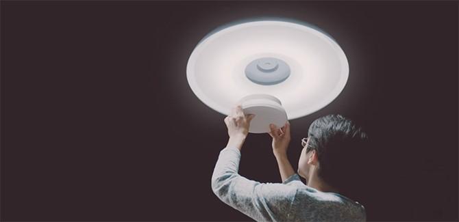 sony multifunctional light