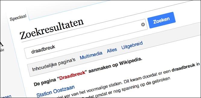 Heb jij weleens een Wikipedia-pagina aangemaakt of aangepast?