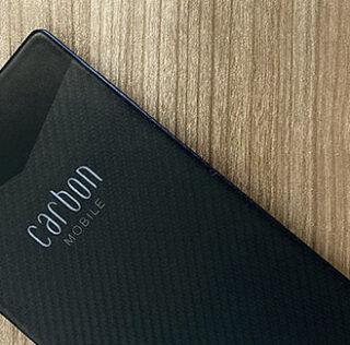 Carbon Mobile 1 MKII: concurrent van Fairphone is vederlicht